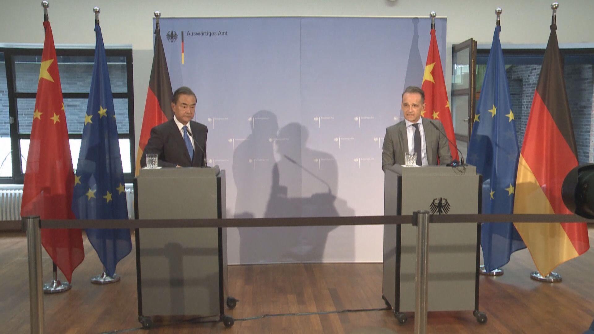德國反對歐盟與中國全面脫鈎