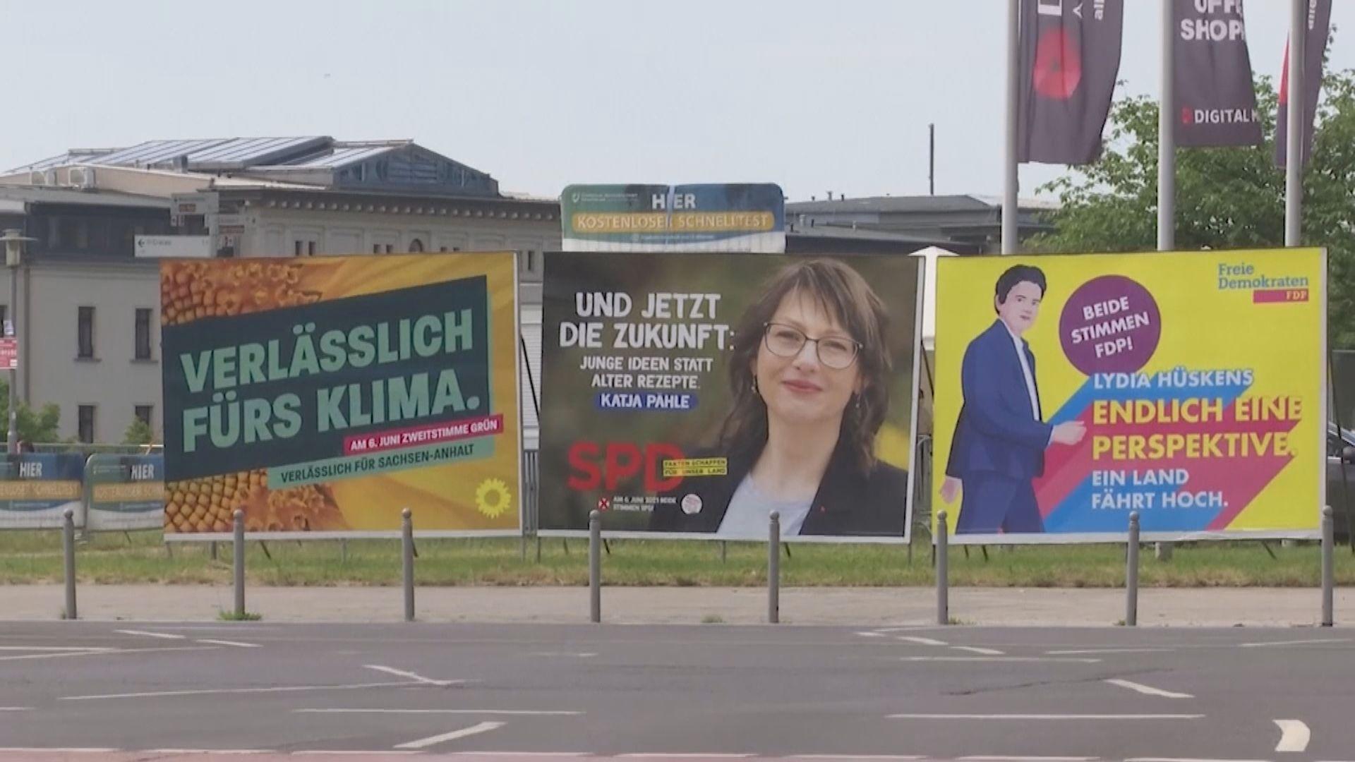 德國基民盟得票率百分之36 勝出大選前州議會選舉