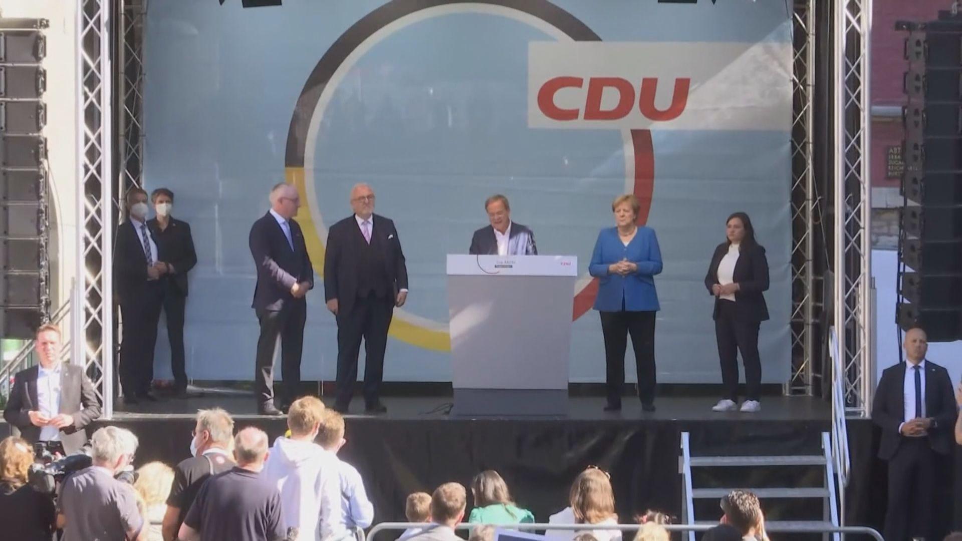 德國大選今日舉行 各政黨把握最後機會拉票