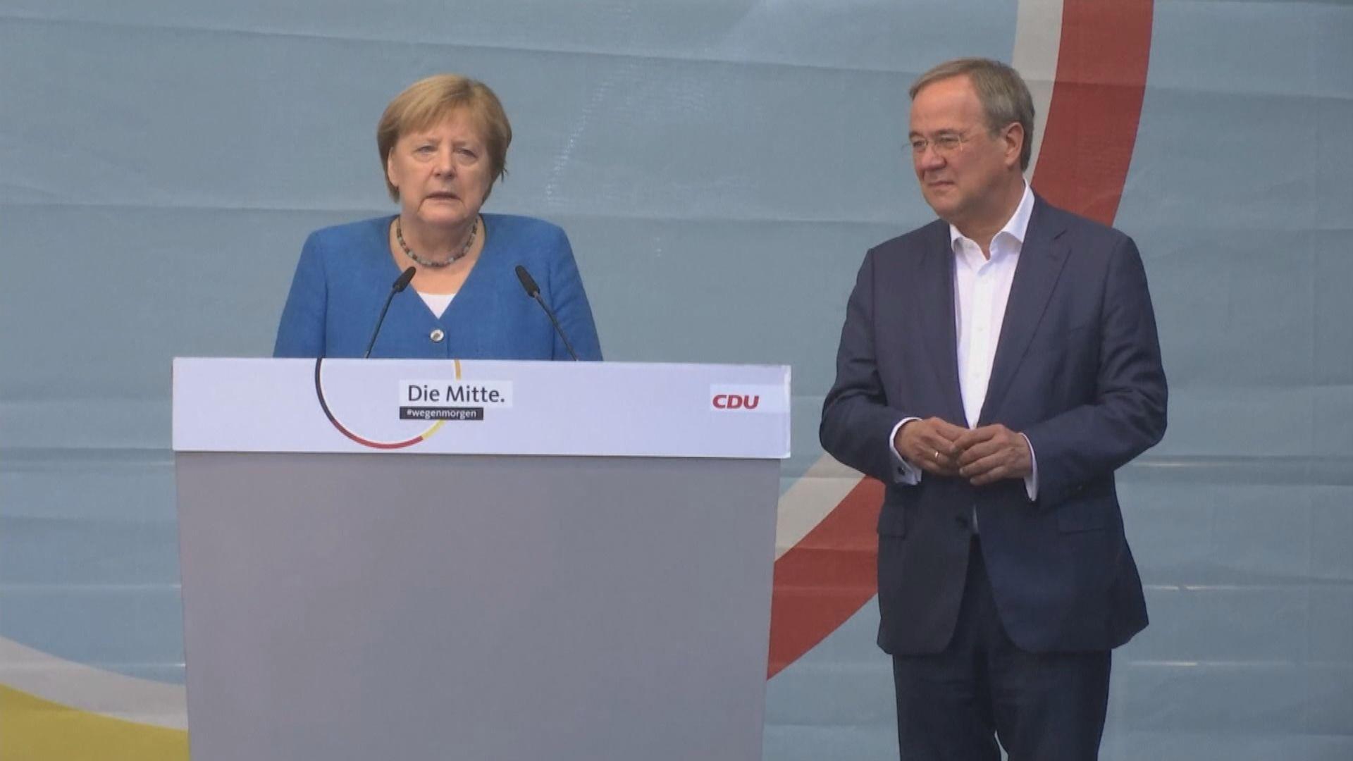 德國大選開始投票 預料或需組三黨聯合政府