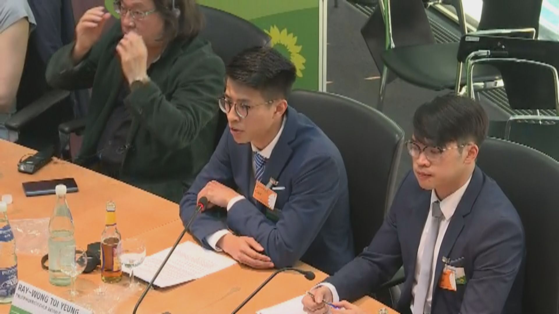 【公開露面】黃台仰李東昇德國出席研討會