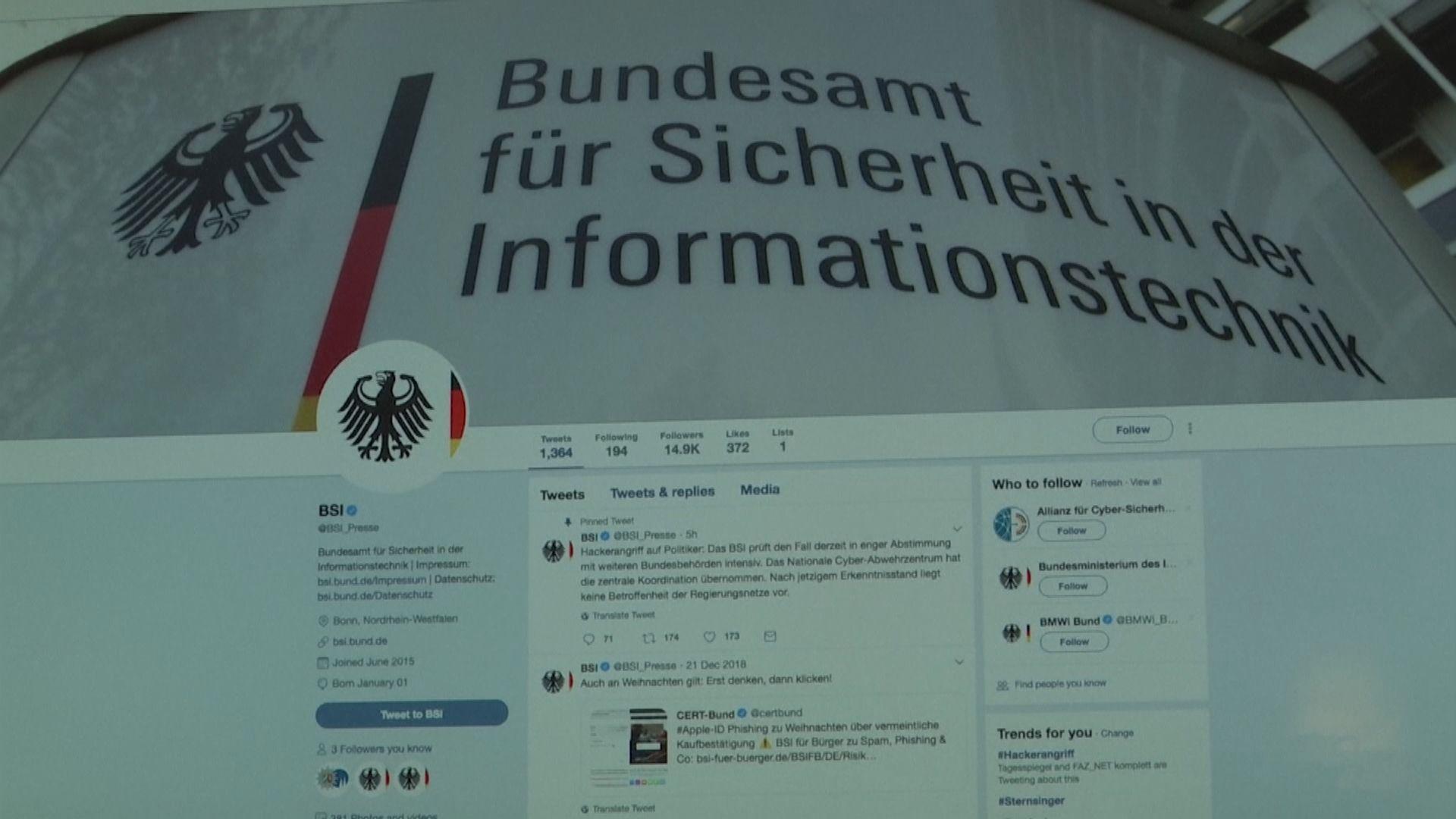 政客資料外洩 德國網絡保安被指有漏洞