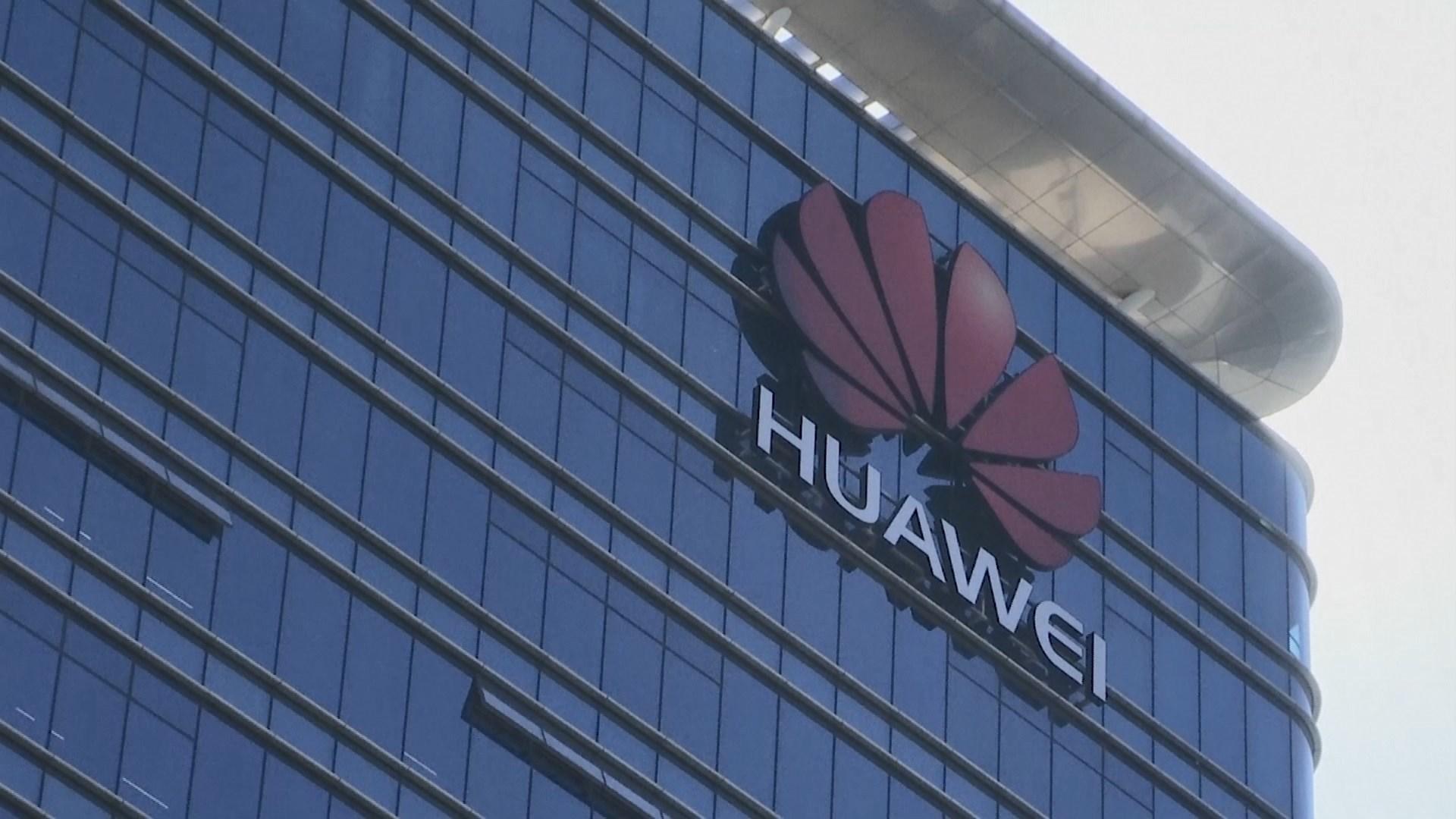 報道指德國考慮容許華為競投5G建設