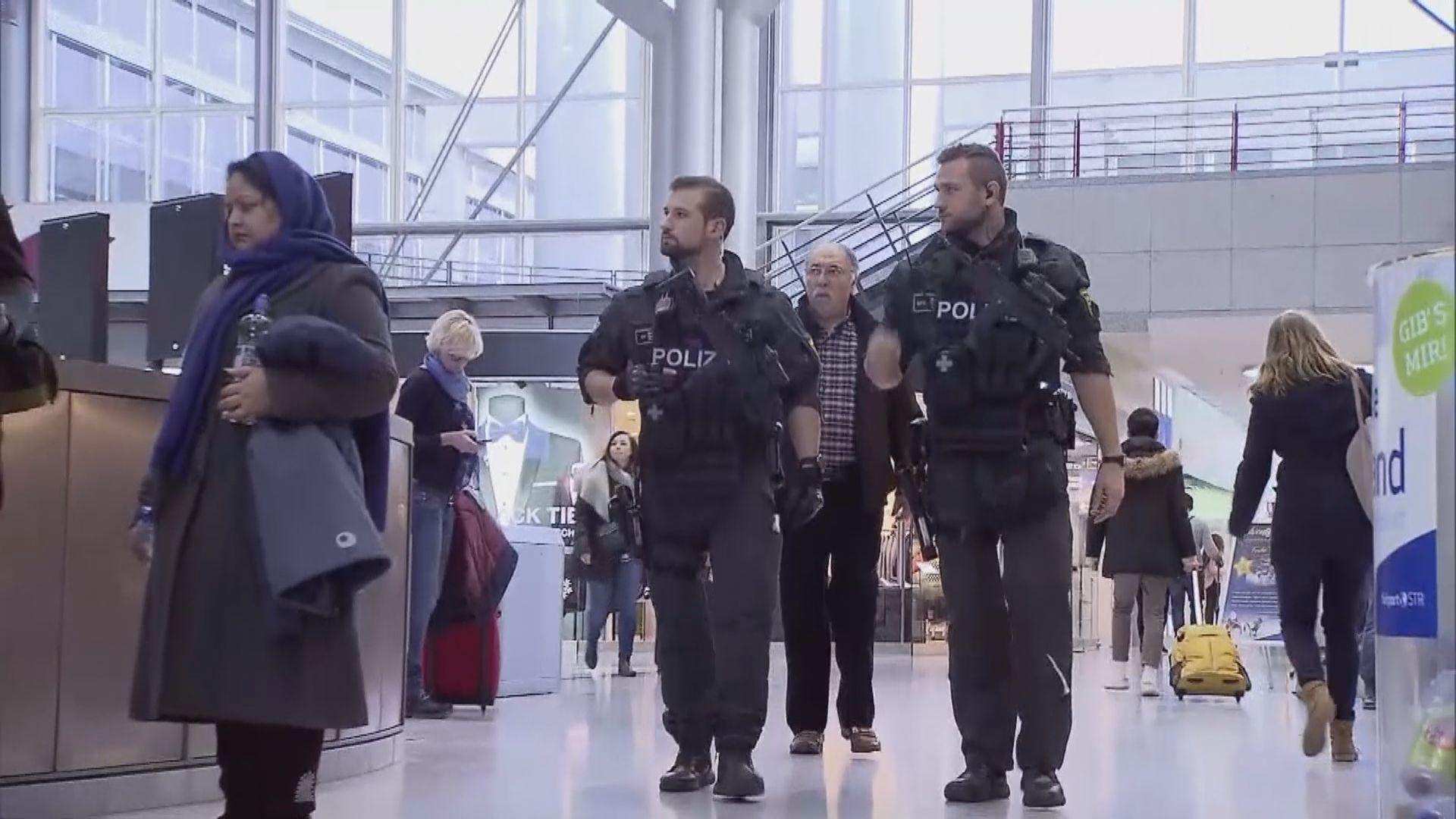 斯圖加特機場有持重型軍火警員巡邏