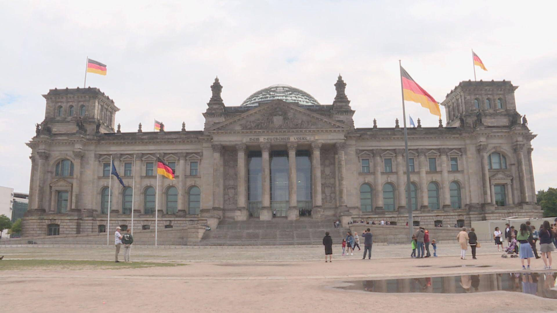 黑客網上公開德國政界人士資料