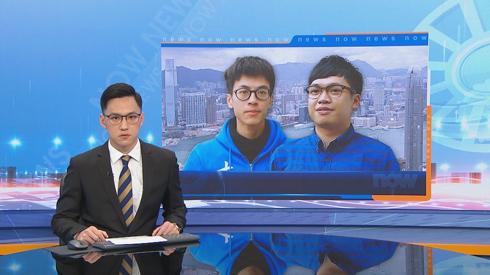 外交部駐港公署要求德國停止干涉香港事務