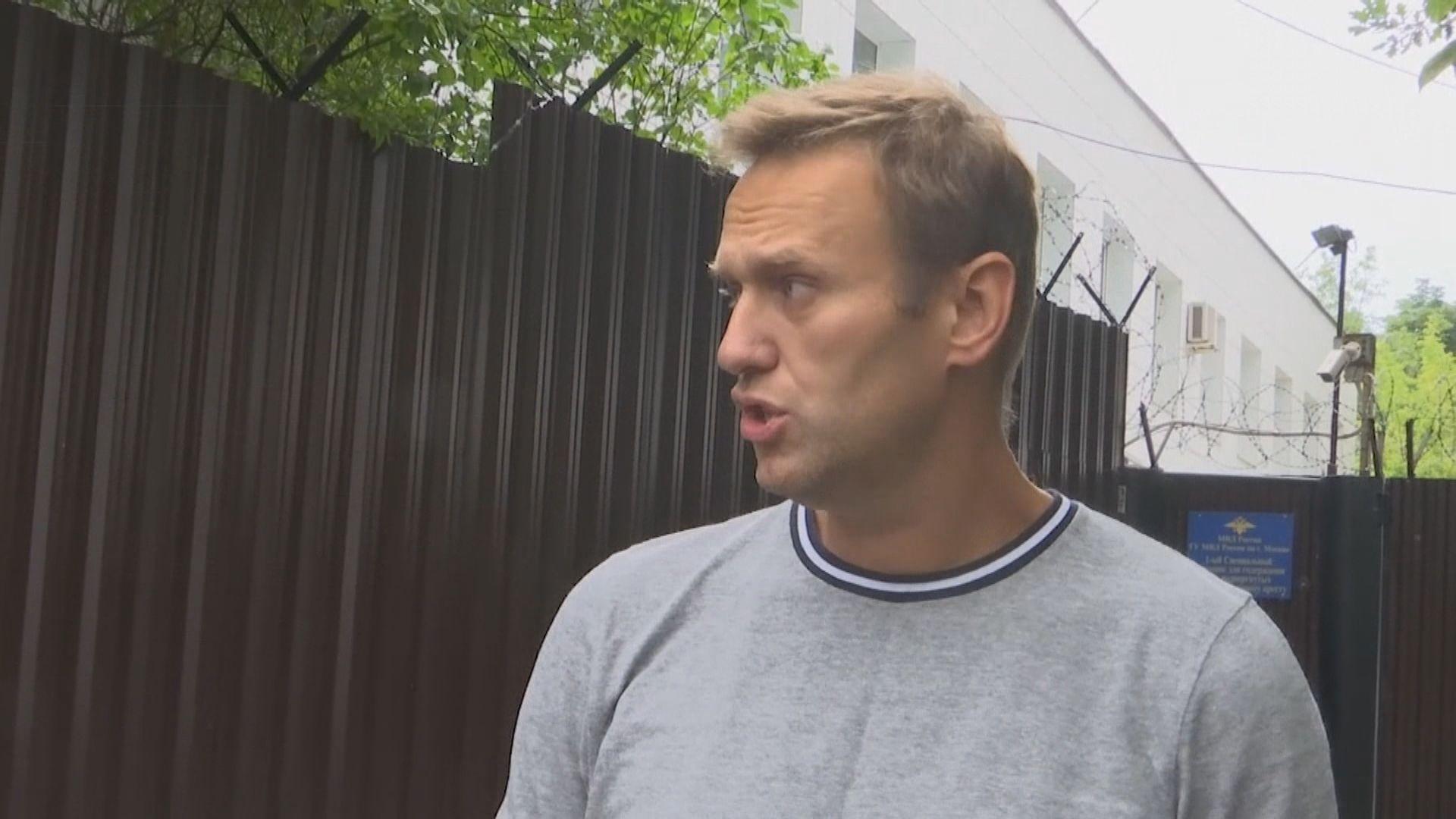 俄反對派領袖納瓦爾尼據報出事前被俄警嚴密監視