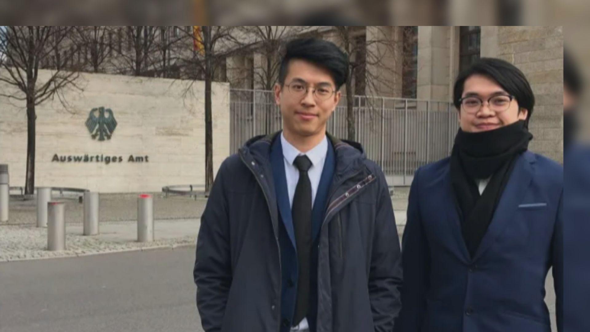 黃台仰李東昇將在德國出席研討會就逃犯條例發言