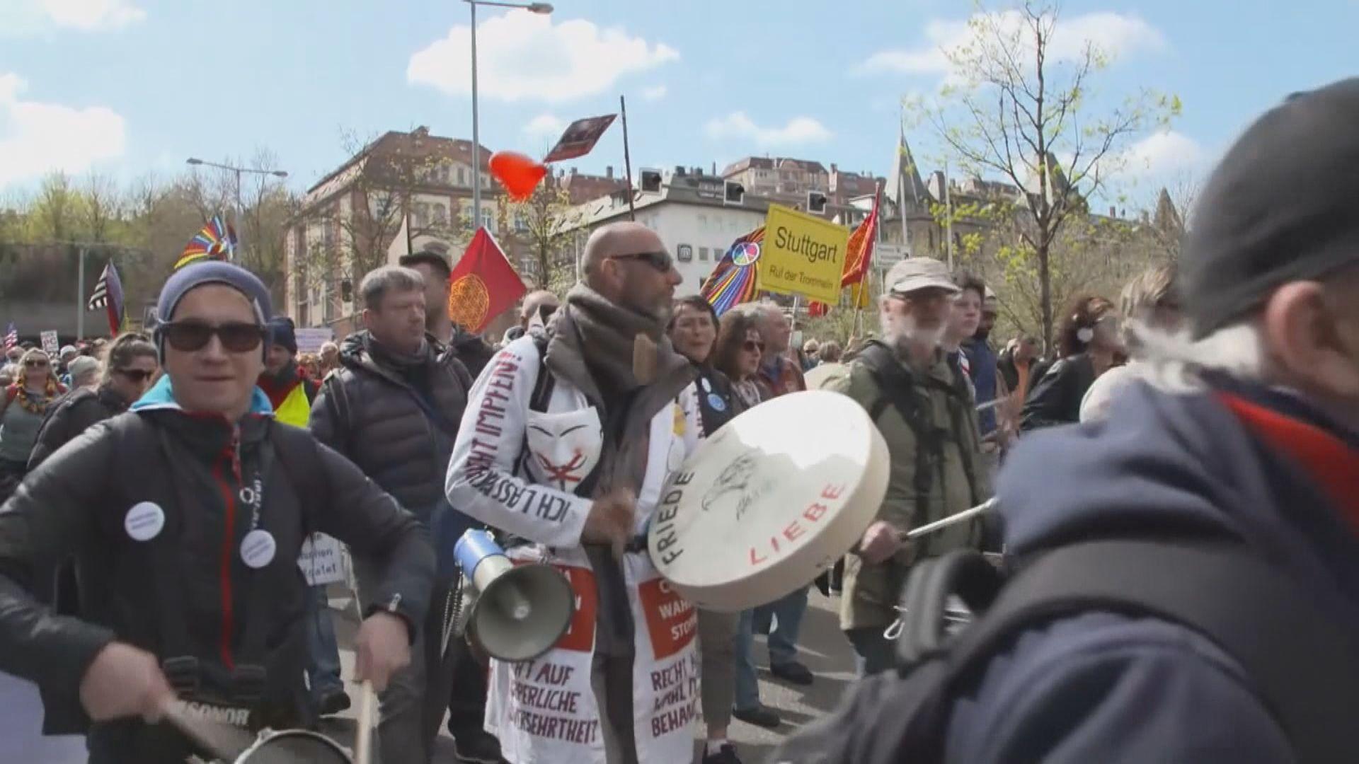 德國及羅馬尼亞民眾上街反對實施防疫限制