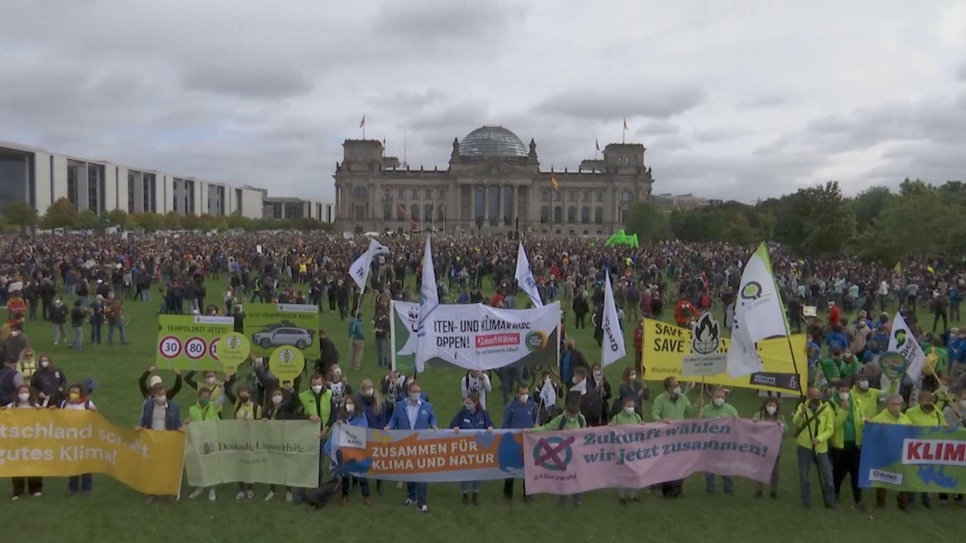全球多處有示威 要求加強應對氣候變化