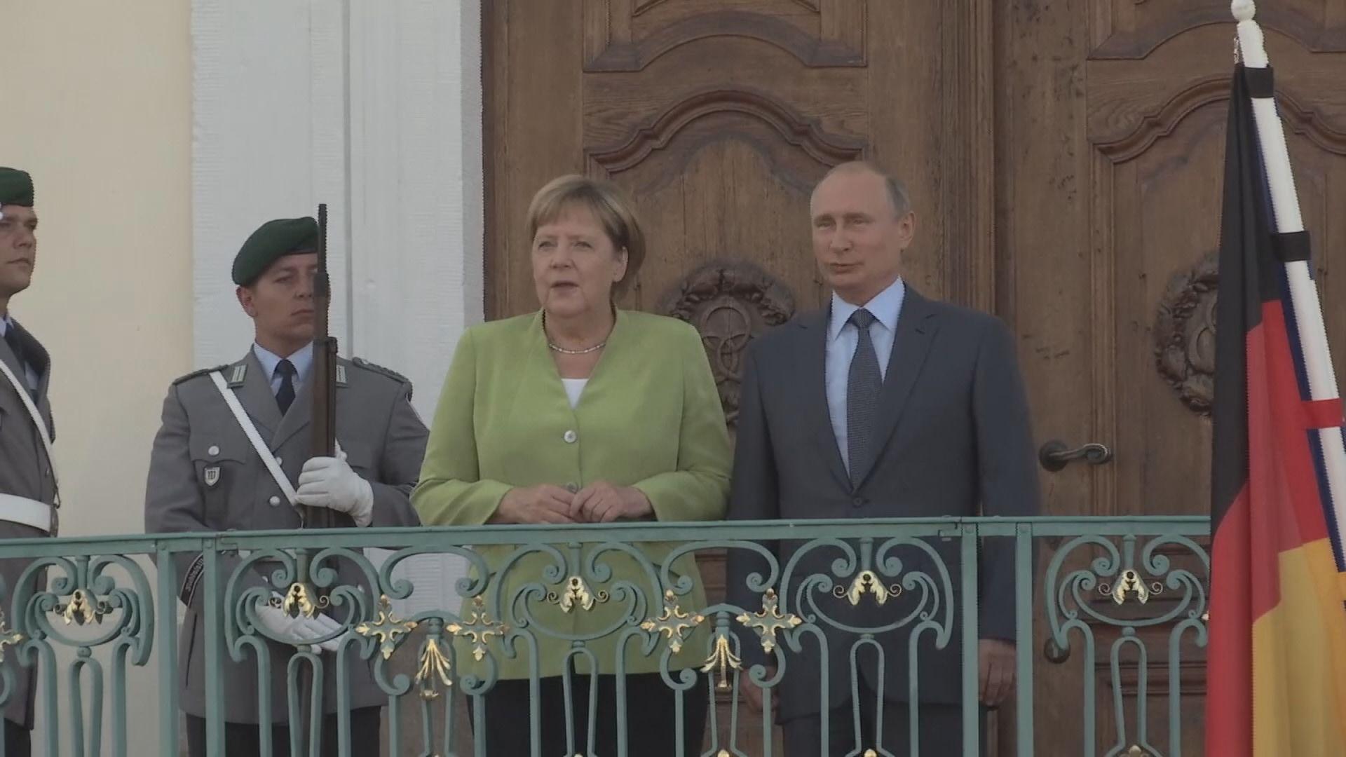普京訪德國商敘利亞等議題