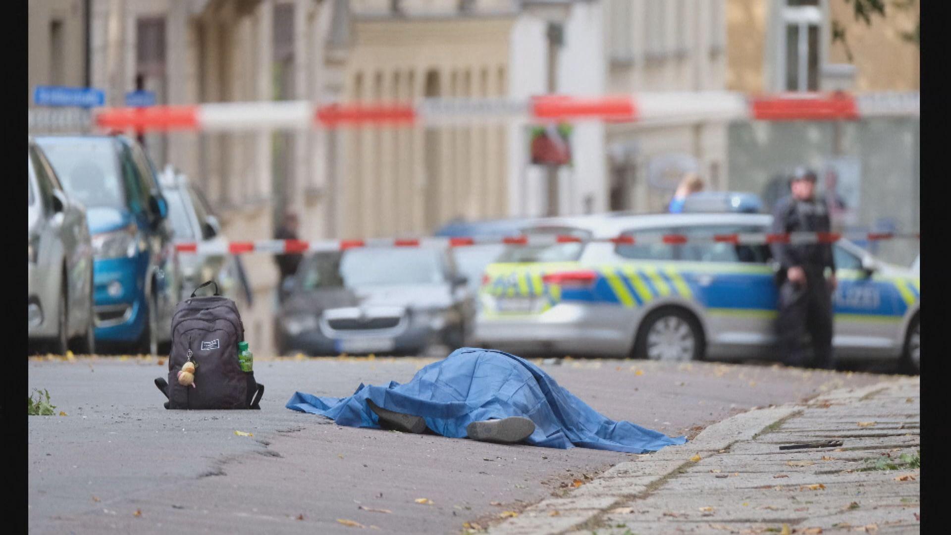 德國東部猶太教堂遭槍擊 兩人死亡