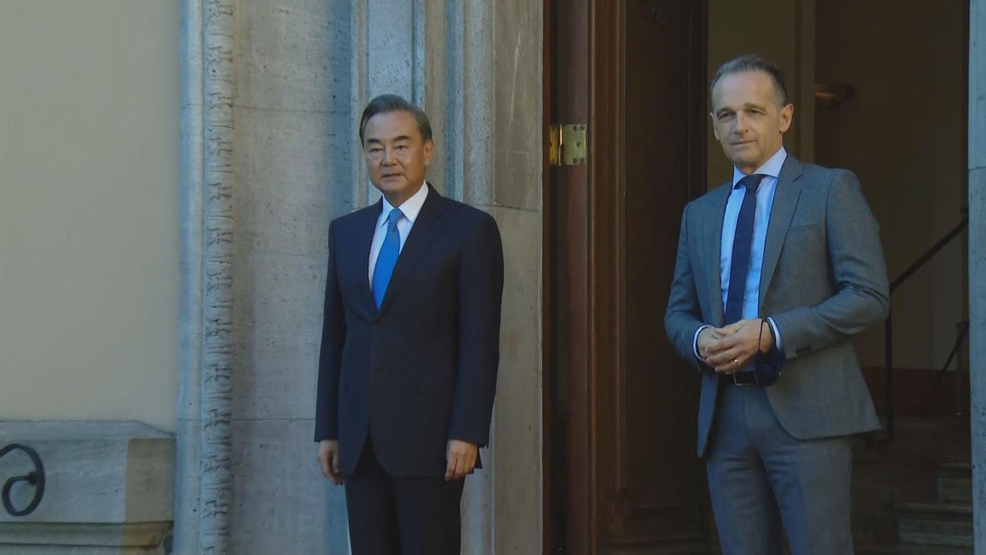 王毅訪德國與外長馬斯會面 重申港區國安法有安全需要
