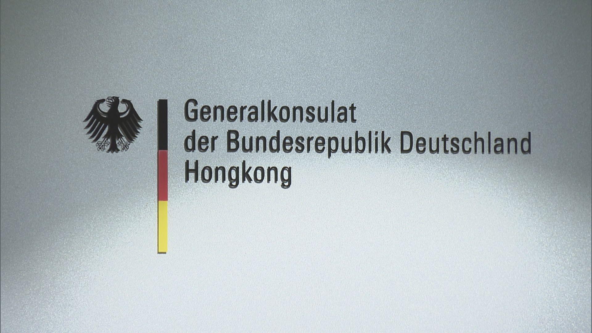 德駐港總領事:德外交部無參與難民審批