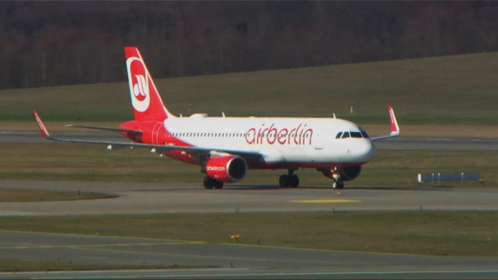 漢莎航空有意收購柏林航空部分資產
