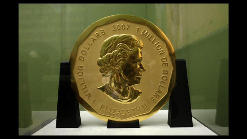 德國一百公斤巨型紀念金幣被盜