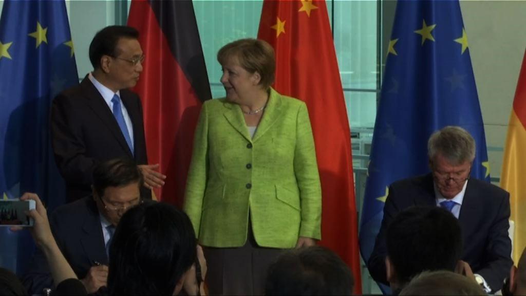 中德就加強經貿合作達成多項共識