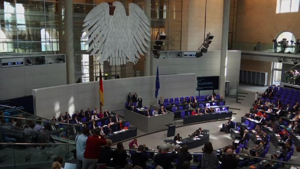 德國內閣否決中資企業收購德國企業
