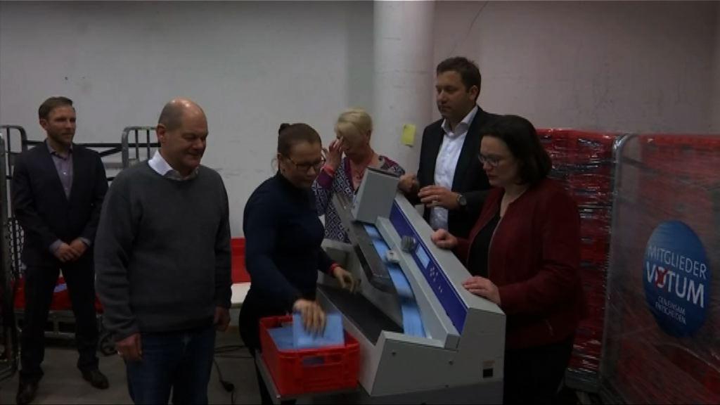 德國社民黨表決是否與基民盟組閣