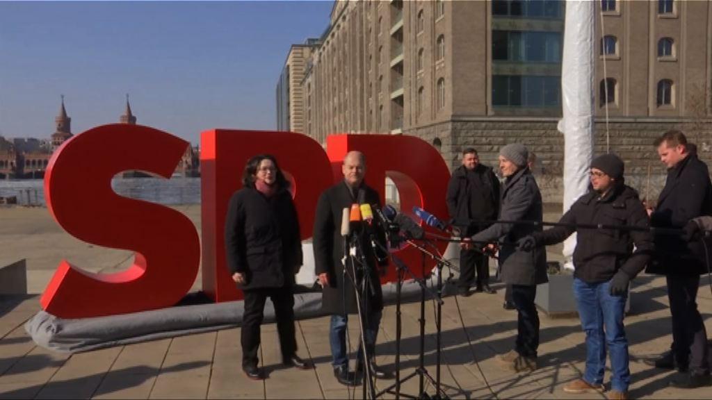 德國社民黨通過與基民盟聯合執政