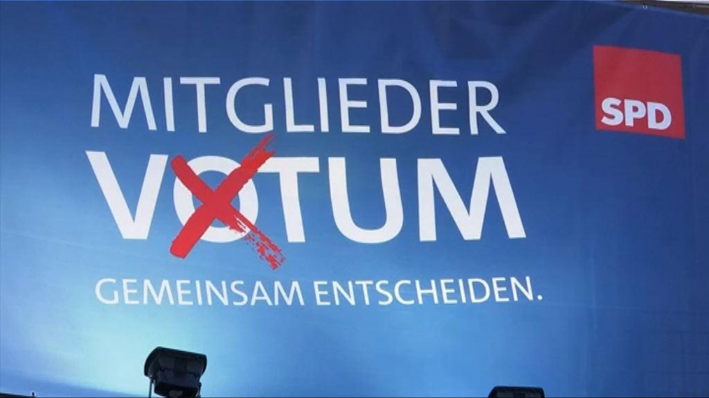 德國社民黨年青黨員反對再加入執政聯盟