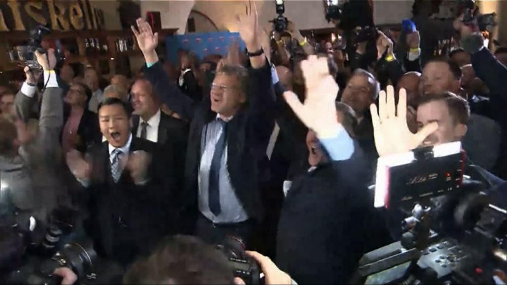 德柏林地方選舉極右翼政黨再取佳績