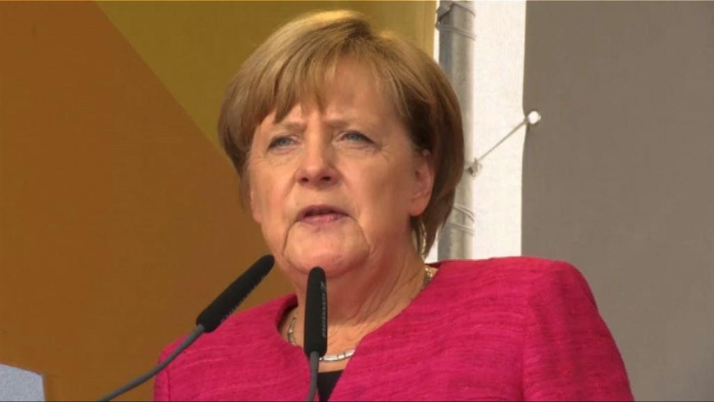 德國明日大選 默克爾籲踴躍投票