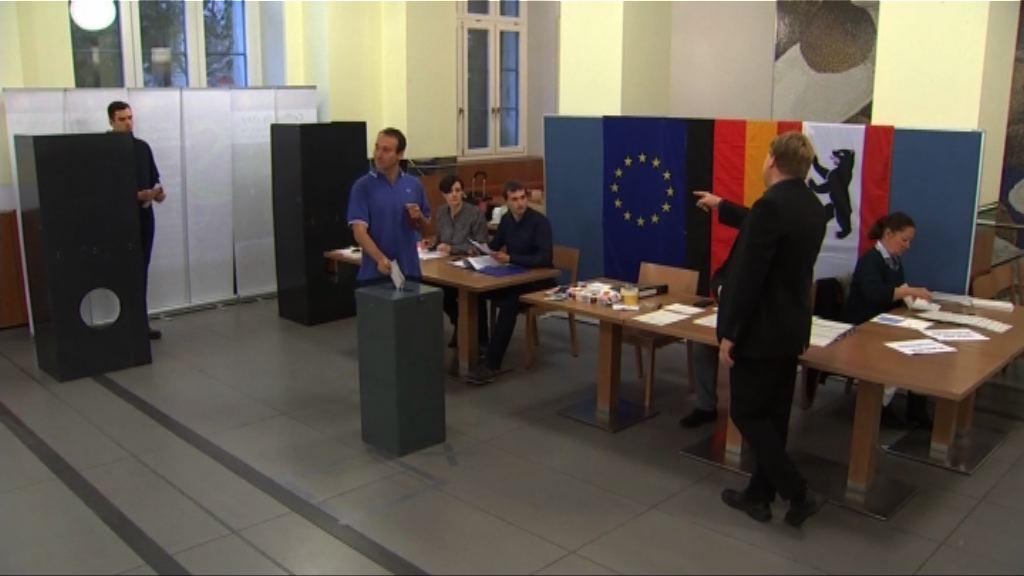 德國大選 另類選擇黨或成為國會第三大黨