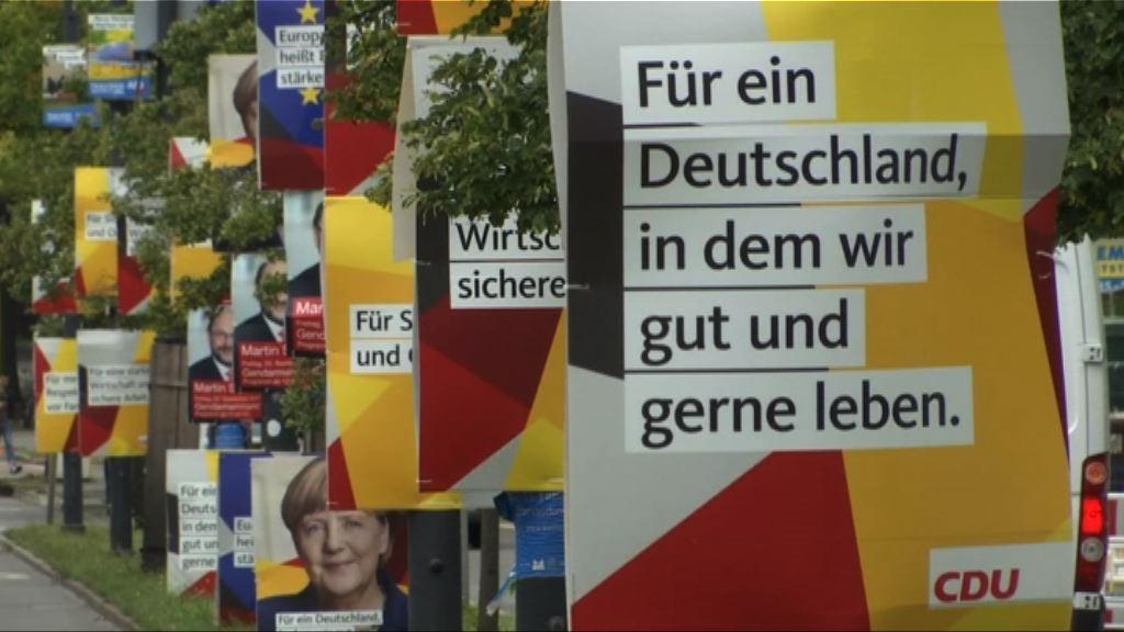 德國明日大選 總理默克爾料可繼續連任
