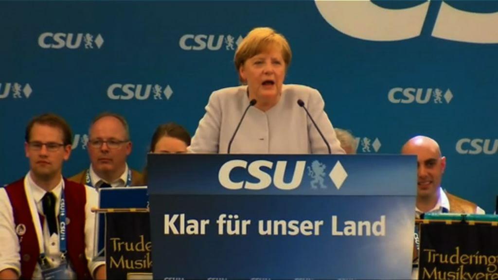 默克爾籲歐洲人民團結掌握自己命運