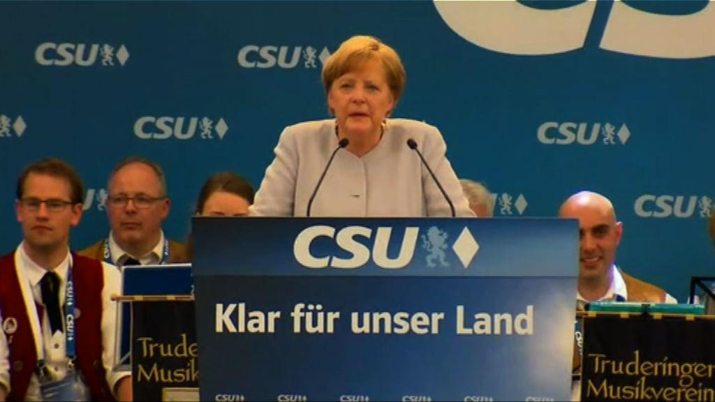 默克爾:歐洲人須靠自己奮鬥
