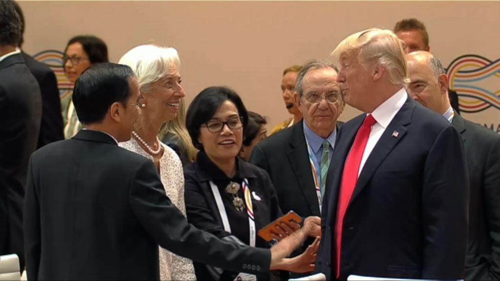 G20峰會結束會後發表聯合公報