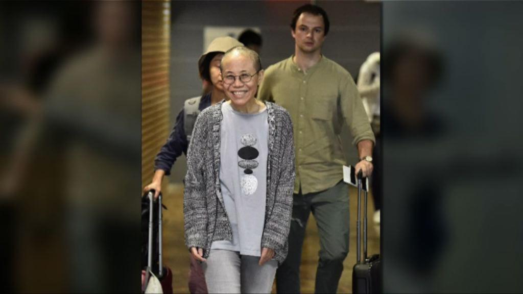 德國官員稱劉霞獲長期居留許可