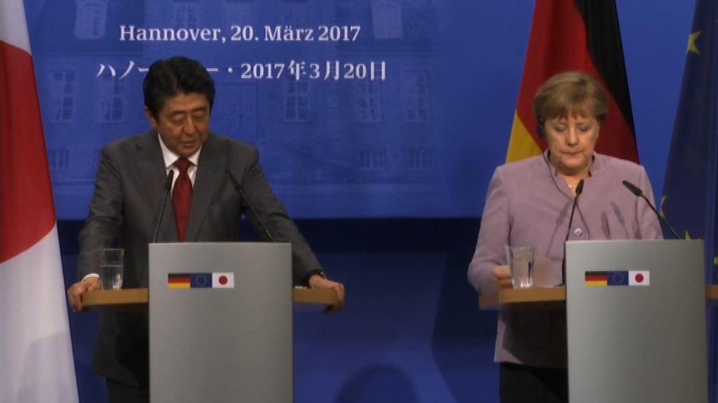日德首腦會談確認自由貿易重要性