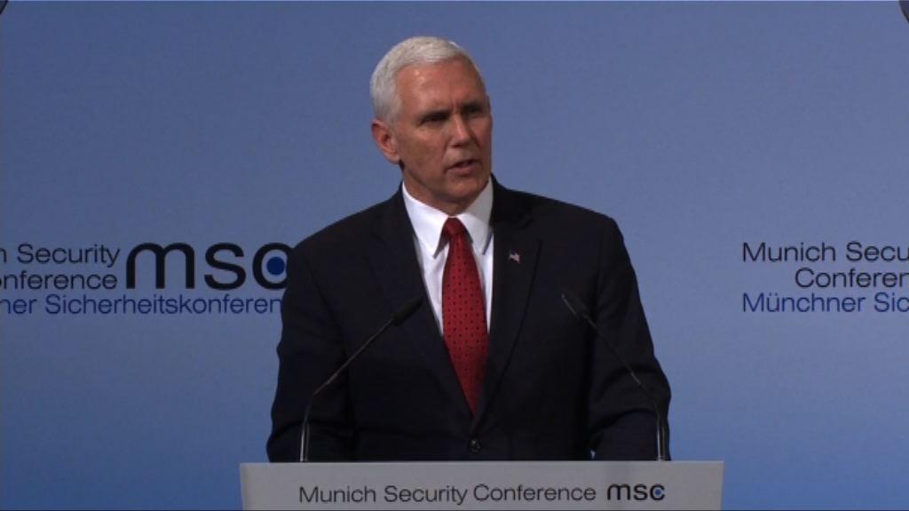 彭斯:美國會要求俄羅斯負責任