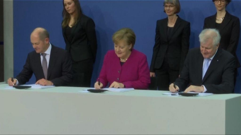 德國基民盟社民黨簽署合組政府協議