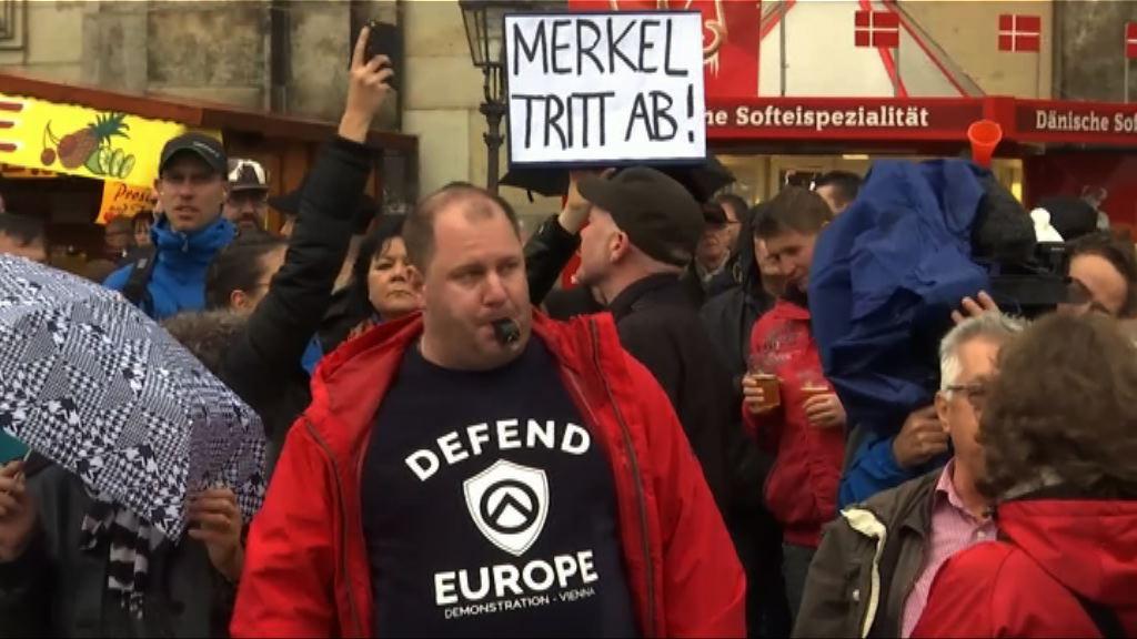 德國民眾抗議默克爾難民政策