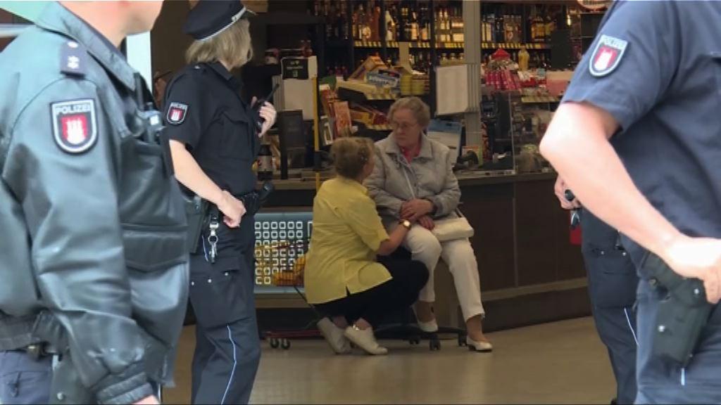 漢堡超市襲擊案疑兇激進但非聖戰分子