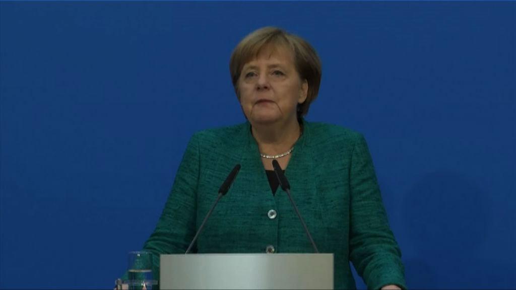 德國基民盟與社民盟達組閣協議