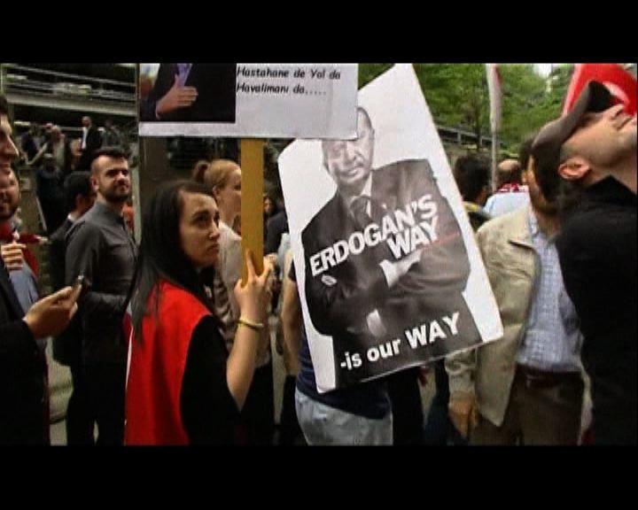 德國土耳其人抗議埃爾多安到訪