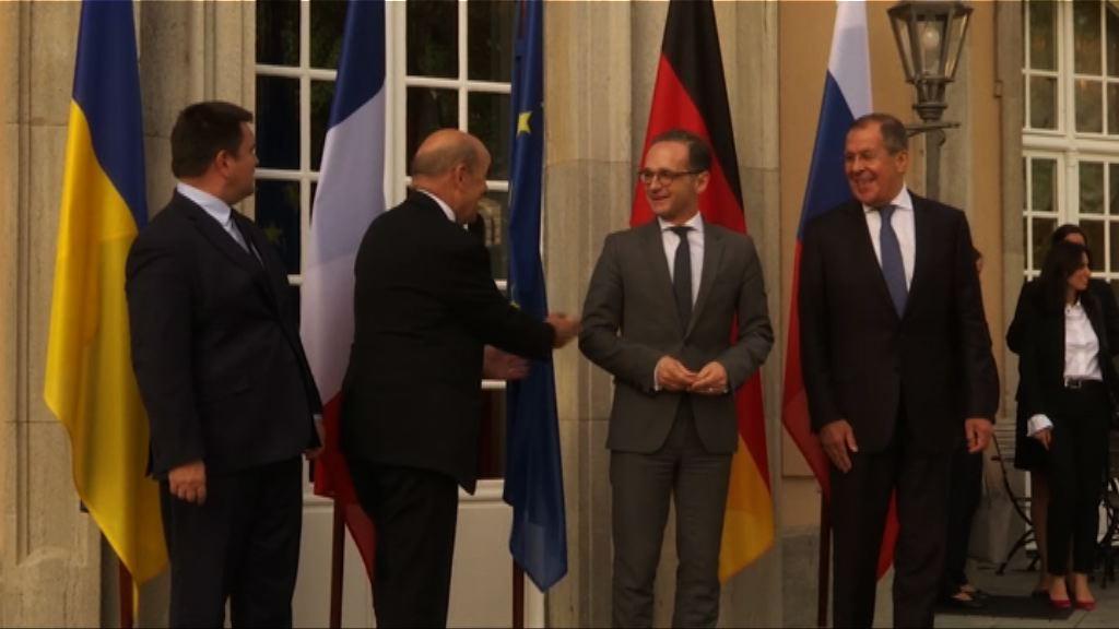 四國外長開會商討停止烏東衝突