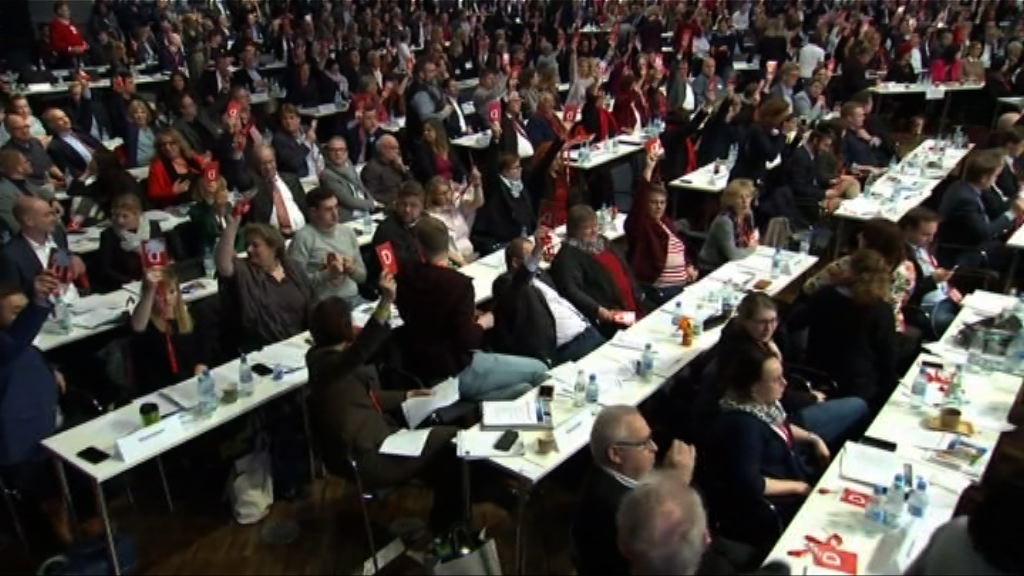 德國社民黨通過授權展開組閣談判
