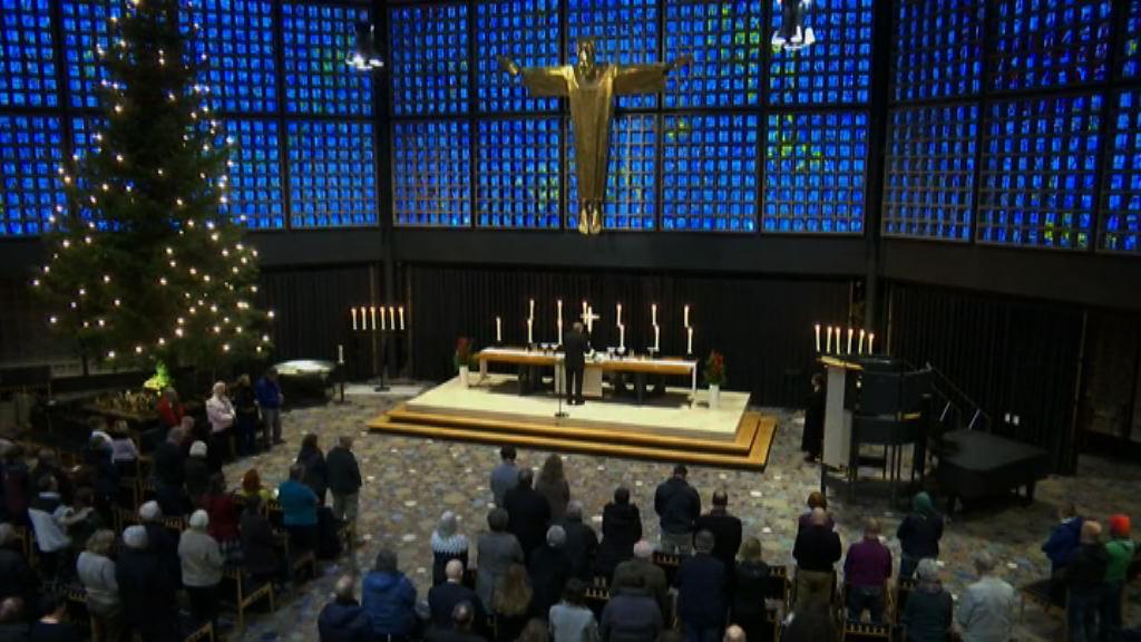德柏林教堂聖誕崇拜悼念恐襲死者