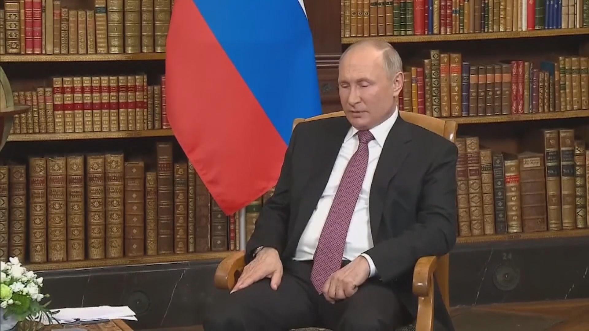 據報德法兩國冀邀普京出席歐盟領導人峰會