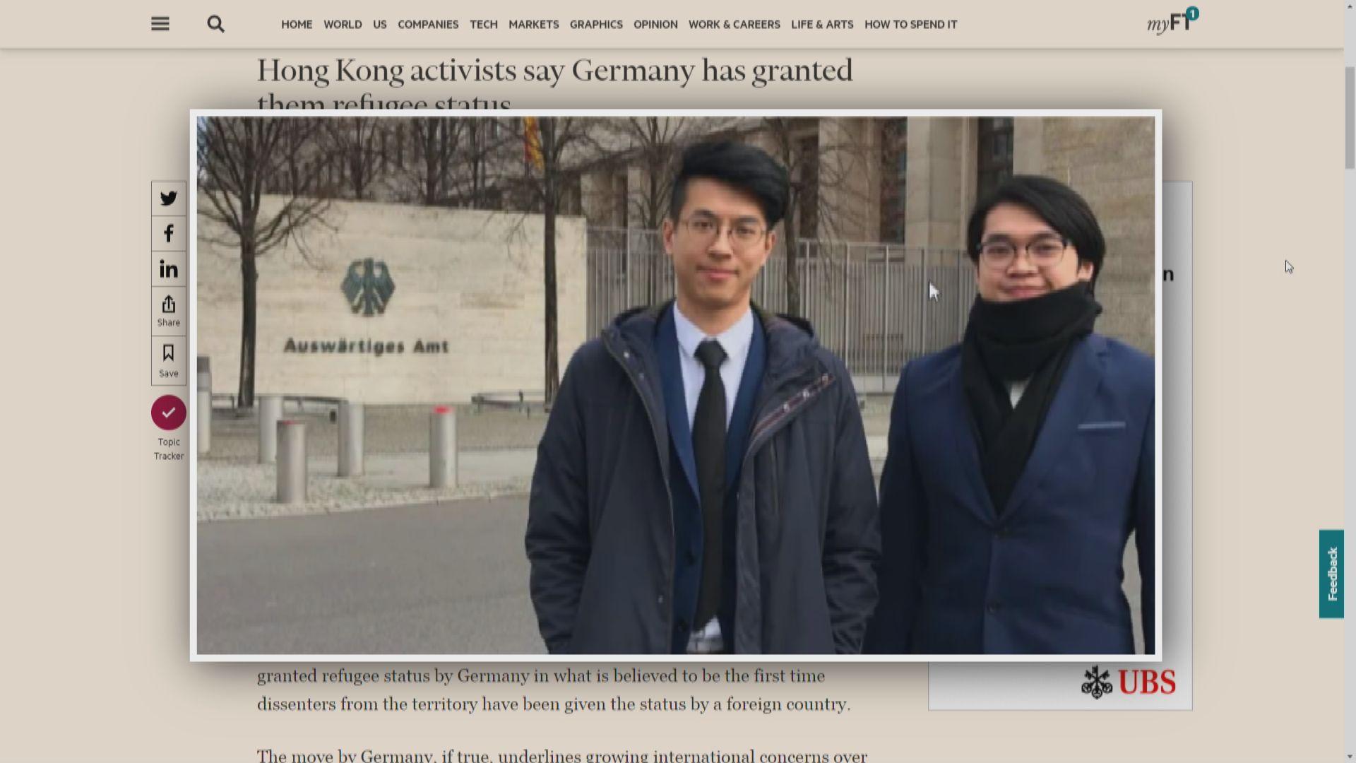 德人權組織︰當局曾考慮兩人回港會否受政治迫害