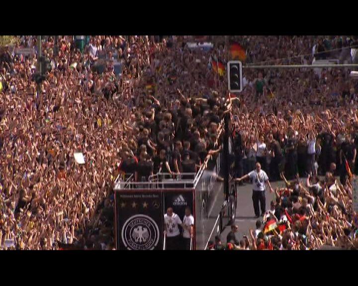 德國球隊凱旋回國受英雄式歡迎