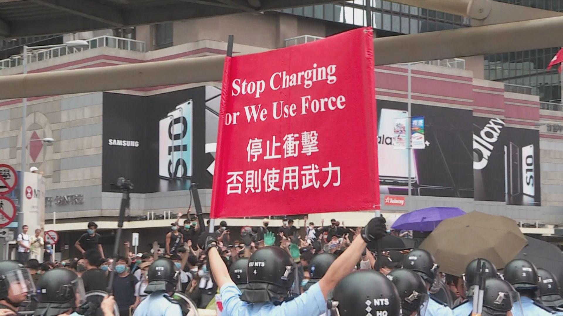 特朗普冀香港北京解決修例爭端