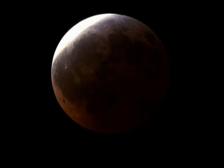 全球多地出現月全食現象