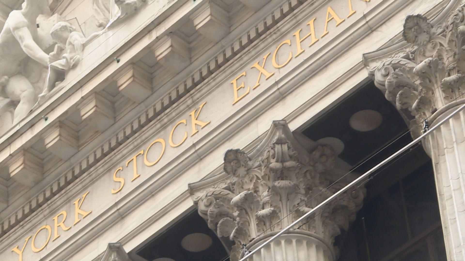 美交會:關注某些股票價格極端波動 調查是否存在不當
