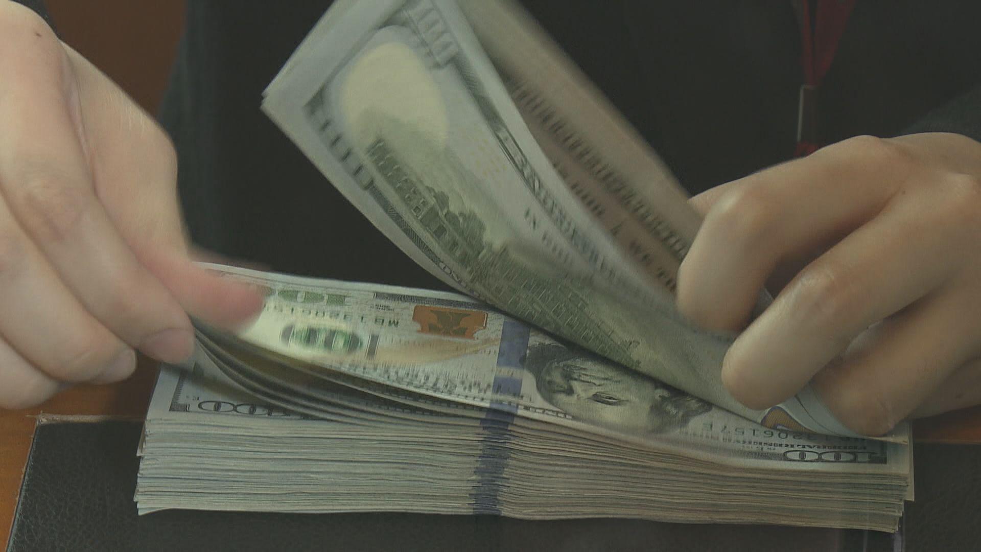 高盛警告美元全球儲備貨幣地位面臨風險